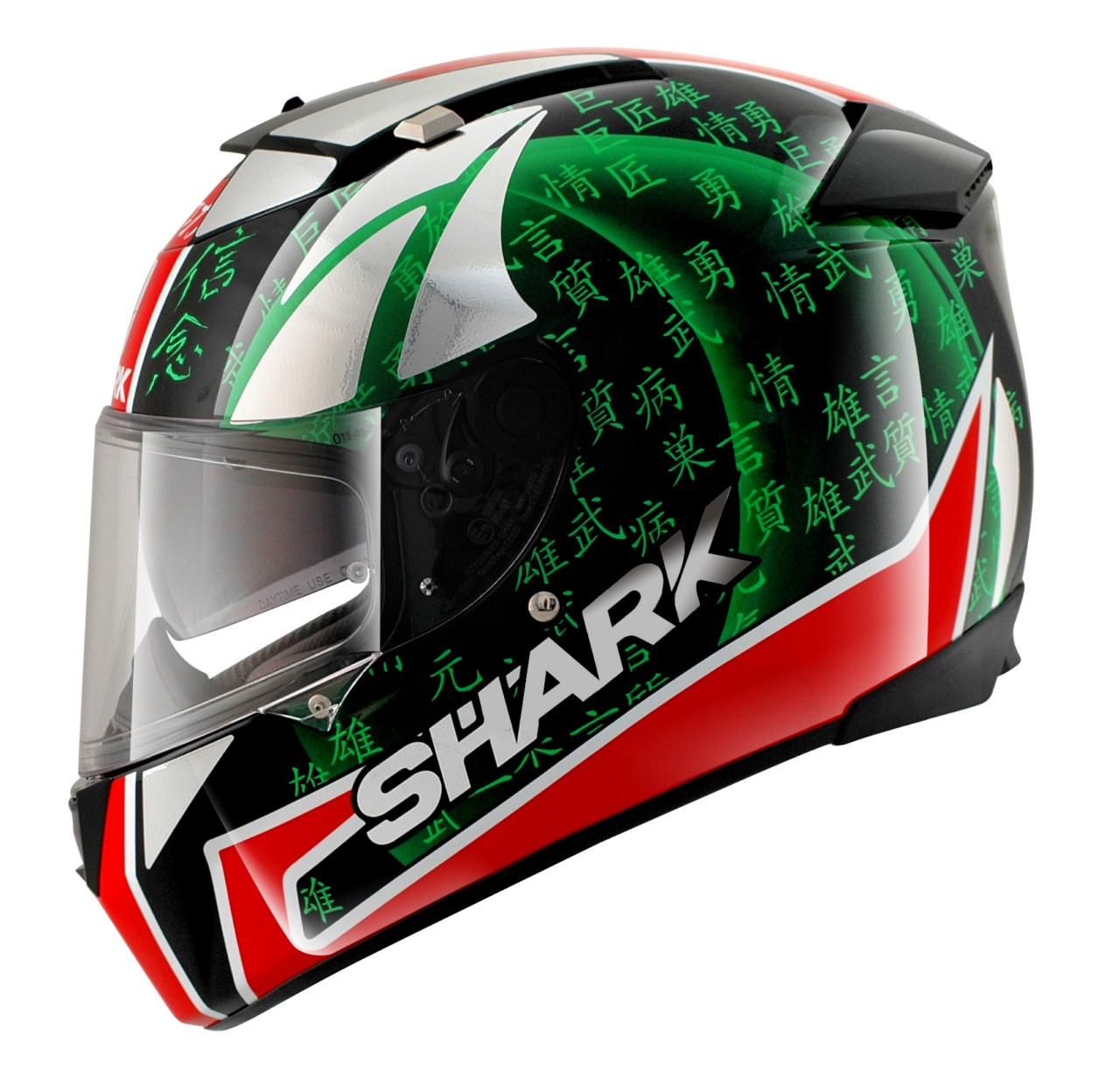 SHARK-Speed-R-Tom-Sykes-Edition.jpg
