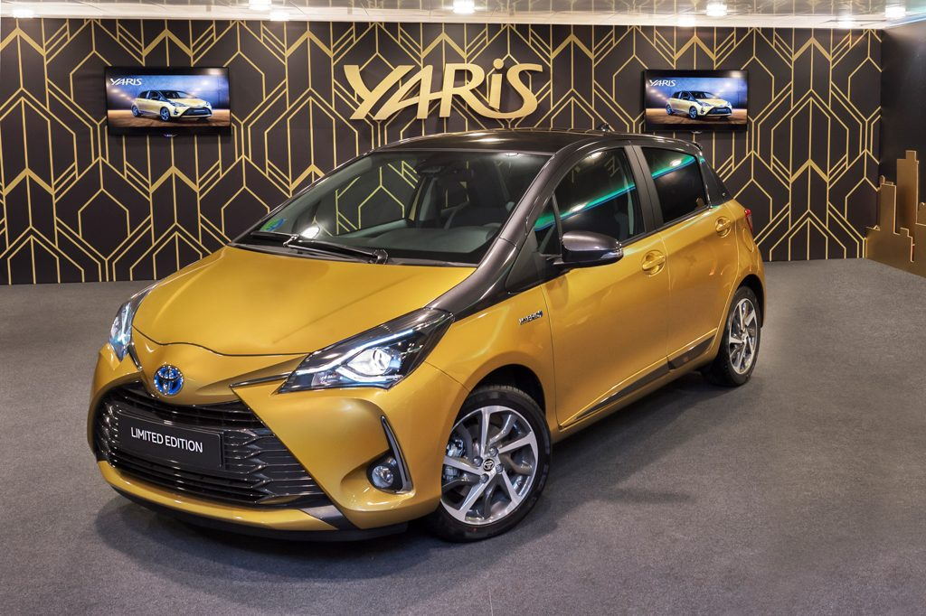 Yaris 20 aniversario LIMITED EDITION